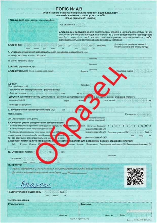 Как зарегистрироваться на территории россии